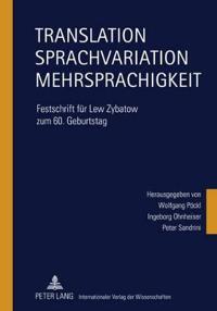 Translation - Sprachvariation - Mehrsprachigkeit