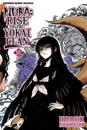 Nura: Rise of the Yokai Clan, Vol. 10