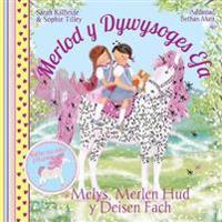 Cyfres Merlod y Dywysoges Efa: Melys Merlen Hud y Deisen Fach