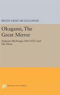 Okagami, the Great Mirror