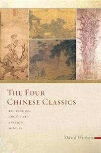 The Four Chinese Classics