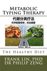 Metabolic Typing Therapy: Healthy Diet