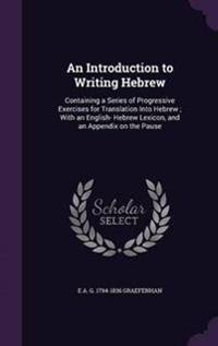 An Introduction to Writing Hebrew