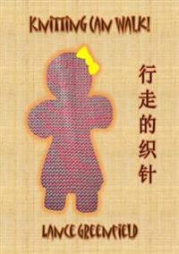 Knitting Can Walk!