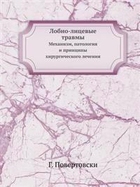 Lobno-Litsevye Travmy Mehanizm, Patologiya I Printsipy Hirurgicheskogo Lecheniya