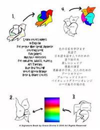 Learn Colors Names in English for People Who Speak Japanese Coloring Book Fun Shapes Multiple Exercises for Children, Adults, Elderly Art Therapy Blue