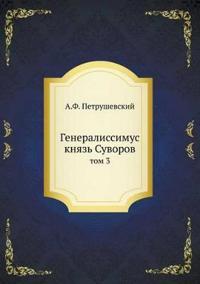 Generalissimus Knyaz' Suvorov Tom 3