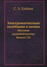 Elektromagnitnye Kolebaniya I Volny Massovaya Radiobiblioteka. Vypusk 325