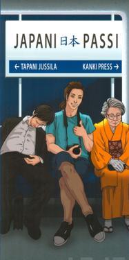 Japani-Passi