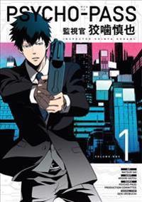 Psycho - Pass Inspector Shinya Kogami 1