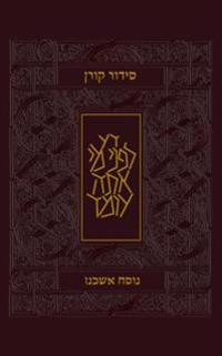 Koren Siddur, Compact, Leather, Ashkenaz, Hebrew
