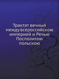Traktat Vechnyj Mezhdu Vserossijskoyu Imperiej I Rech'yu Pospolitoyu Pol'skoyu