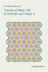 A Critical Edition of 'Umdat al-Nazir 'ala al-Ashbah wa'l-Naza' Ir