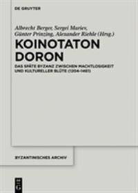Koinotaton Doron