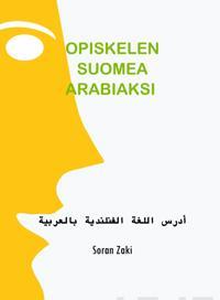 Opiskelen suomea arabiaksi