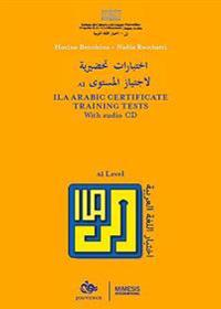 Ila Arabic Certificate Training Tests: With Audio CD. A1 Level