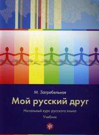 Moj russkij drug. Kirja sisältää CD:n ja PDF-muotoisen CD:n