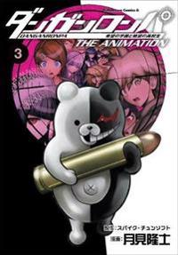 Danganronpa: The Animation Volume 3