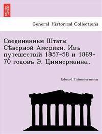 . 1857-58 1869-70 . ..