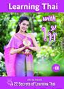 Learning Thai with hâi (+cd)