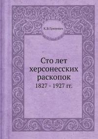 Sto Let Hersonesskih Raskopok 1827 - 1927 Gg.