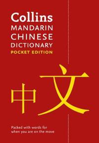 Collins mandarin chinese dictionary pocket edition - 40,000 words and phras