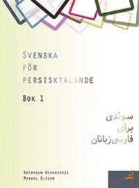 Suedi bara-yi Farsi-zabanan (Svenska för persisktalande)