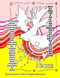 """Coloring Book Doves Love Birds for Chinese Language Speakers 20 Drawings and Learn Words in English """"Faith Love Peace Hope Life"""" Easy Level for Childr"""