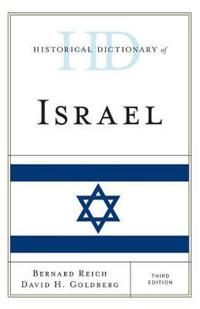 Historical Dictionary of Israel