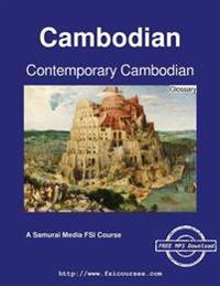 Contemporary Cambodian - Glossary