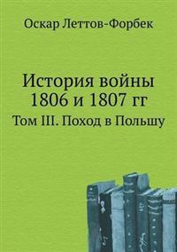 Istoriya Vojny 1806 I 1807 Gg Tom III. Pohod V Pol'shu