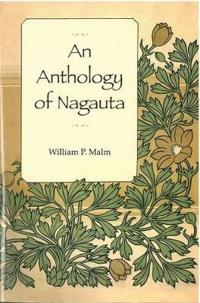 An Anthology of Nagauta