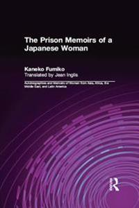 Prison Memoirs of a Japanese Woman