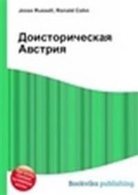 Rus Arijskaya. Nasledie Predkov. Zabytye Bogi Slavyan