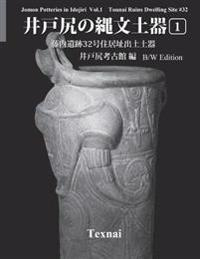 Jomon Potteries in Idojiri Vol.1; B/W Edition: Tounai Ruins Dwelling Site #32