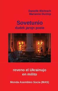 USSR Dudek Jarojn Poste