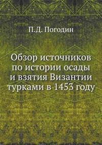 Obzor Istochnikov Po Istorii Osady I Vzyatiya Vizantii Turkami V 1453 Godu