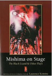 Mishima on Stage