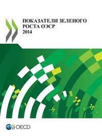 Green Growth Indicators 2014