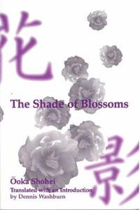 The Shade of Blossoms