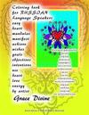 Coloring Book for Russian Language Speakers Easy Heart Mandalas Manifest Achieve Wishes Goals Objectives Intentions Use Heart Love Energy by Artist Gr