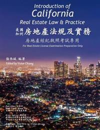 Introduction of California Real Estate Law and Practice: A Preparatory Guide to State License Examination