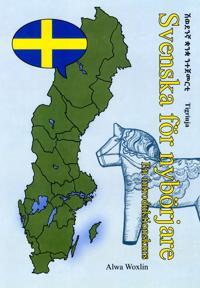 Svenska för nybörjare, (tigrinja)