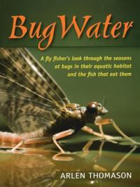 BugWater
