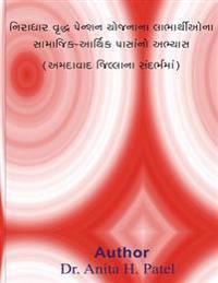 Niradhar Vruddh Pension Yojna Na Labharthio Na Samajik Arthik Pasano Abhyas ( Amdavad Jillana Sandarbhma)