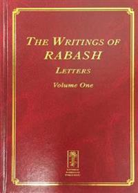 Writings of RABASH - Letters