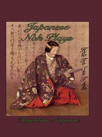 Japanese Noh Plays