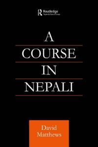 Course in Nepali