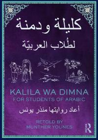 Kalila Wa Dimna: For Students of Arabic