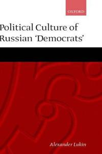 The Political Culture of the 'Russian Democrats'
